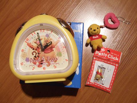 プーサンの目覚まし時計とカワイイストラップ。大好きよ!