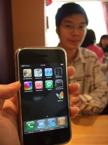 12/8 benson的朋友幫他買了一台iphone..真屌