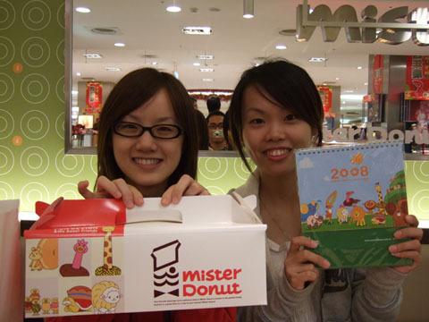 12/24 今天是聖誕夜,先買甜甜圈吃個甜甜好過節