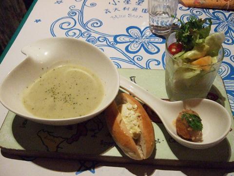 前菜的濃湯、洋芋泥麵包、小肉丸和橙醬沙拉一次上場,好呷!