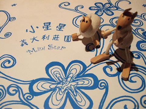 拼克在美國留學時一位中國重慶人送她的生日禮物,跟桌紙好搭!!
