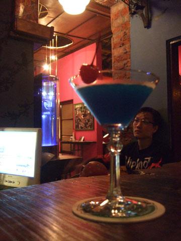 拼克的藍月,但她很傷心,因為她說menu寫的是紫羅蘭色