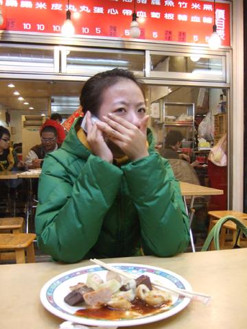 吃消夜不忘扣out給在台北辛苦打工的小拖!