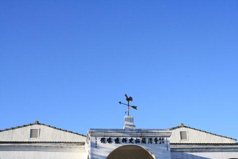 之後我們來到久違的安平,今天天氣真的很好,根本是夏天。