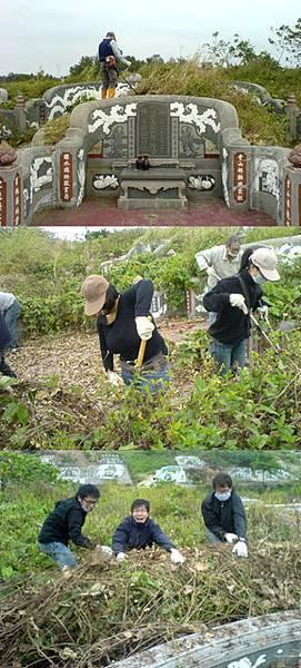 二伯用除草機,其他人拿大剪刀,壯丁們則使勁把拉藤蔓拉開