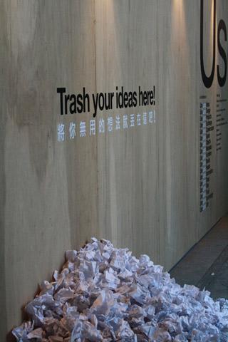 一進來就有個趣味的互動藝術,旁邊真的放紙讓人隨寫隨丟呢!