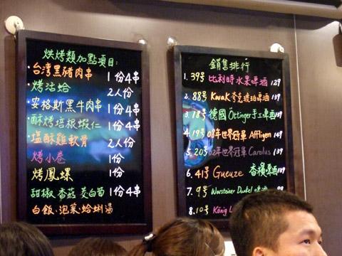 牆上有啤酒排行,不懂的話照這個點準沒錯!
