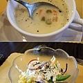 海德堡的套餐濃湯和沙拉都還OK