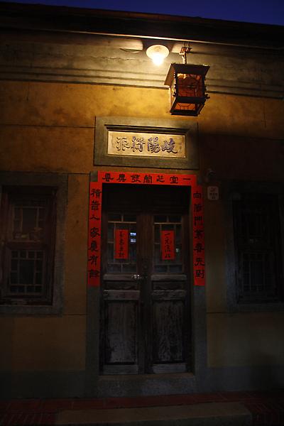 飯後又重回埔頭及瑤琳老街,白天的攤販大部份都收了,才得以還給老街一點點原本的面貌