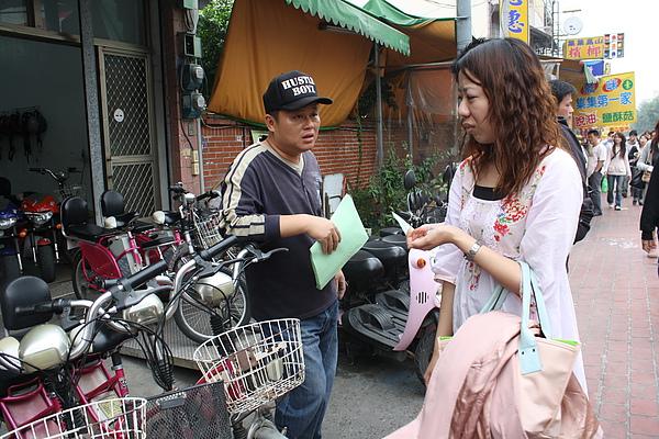 吃飽後開始尋覓合理的腳踏車出租