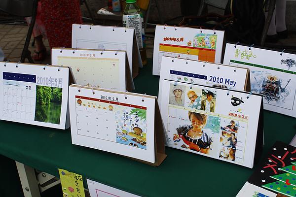 手工立曆,月曆內容是孩子們的作業,其他勞作部份全都是我昨天拚命趕出來的~