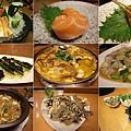 1/14 今晚出去吃好料的~吃到最後又出現龍蝦火鍋!!!太OVER
