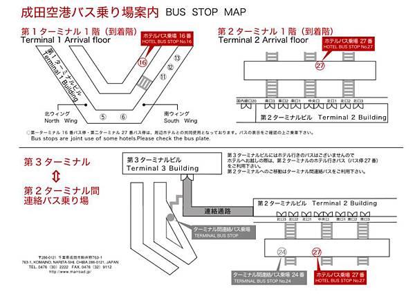 marroad bus stop