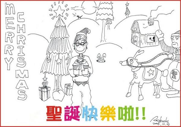 2005聖誕卡