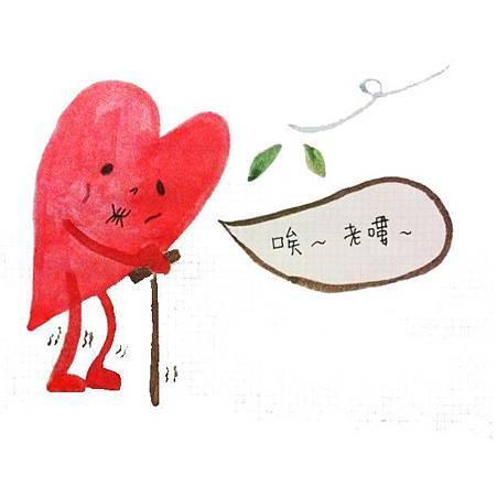 old heart.JPG