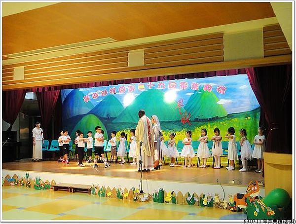 書樂幼稚園畢業典禮 054.jpg