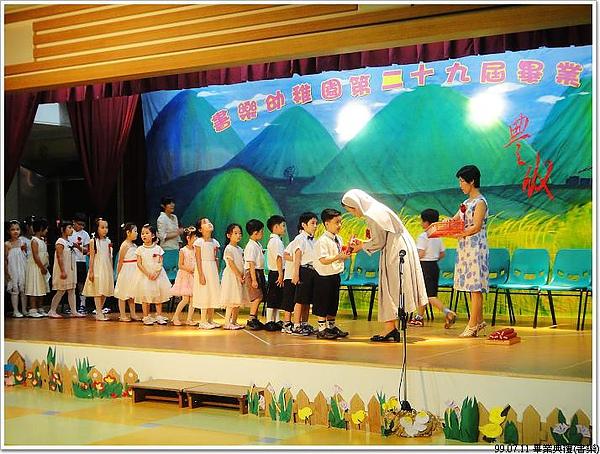 書樂幼稚園畢業典禮 053.jpg