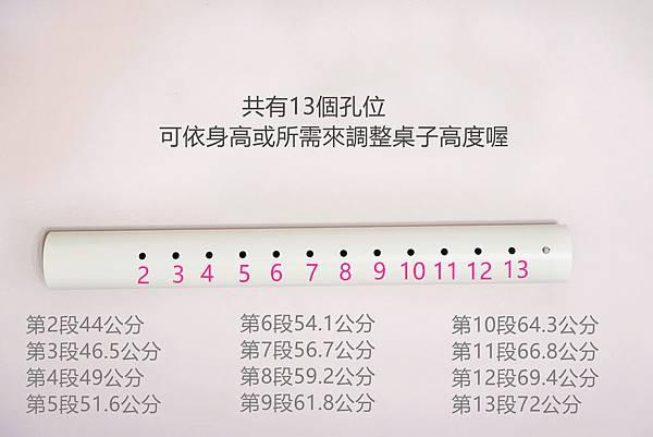 DSC09224_副本.jpg