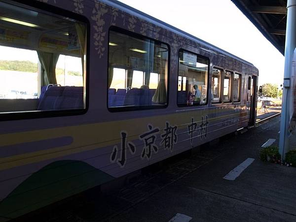 R0017023.JPG