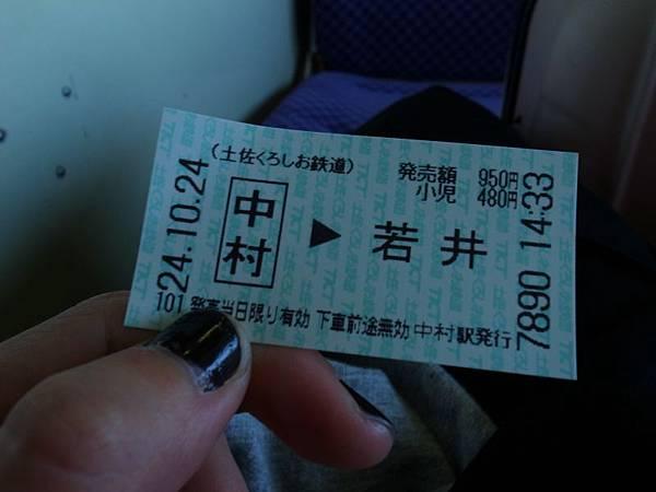 R0017027.JPG