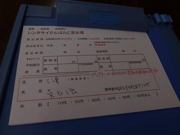R0016673.JPG