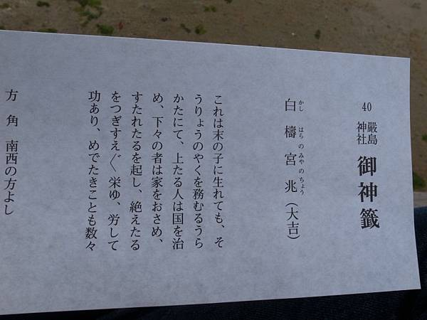 R0018761.JPG