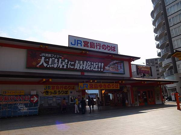 R0018585.JPG