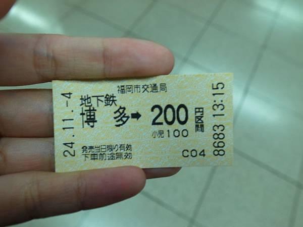 R0019594.JPG