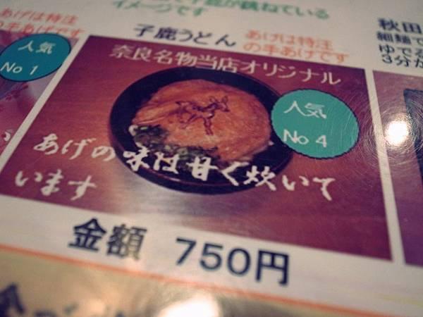 R0020488.JPG