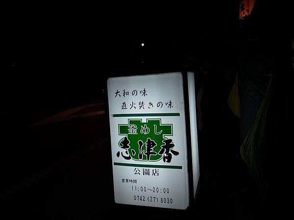R0020634.JPG