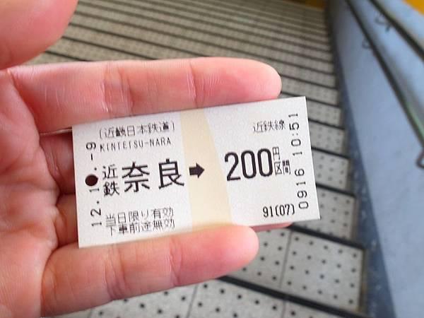 R0020323.JPG