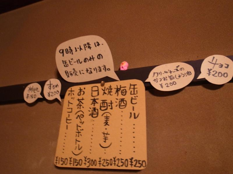 R0020854.JPG