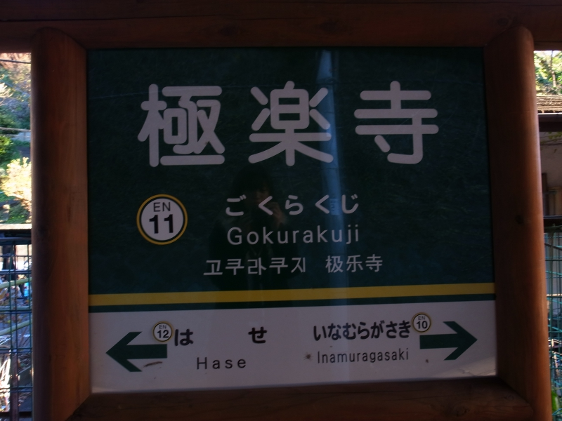 R0024025.JPG