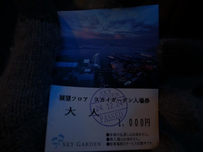 R0025379.JPG