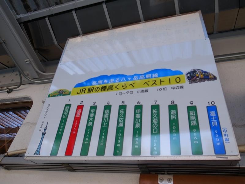 R0030294.JPG