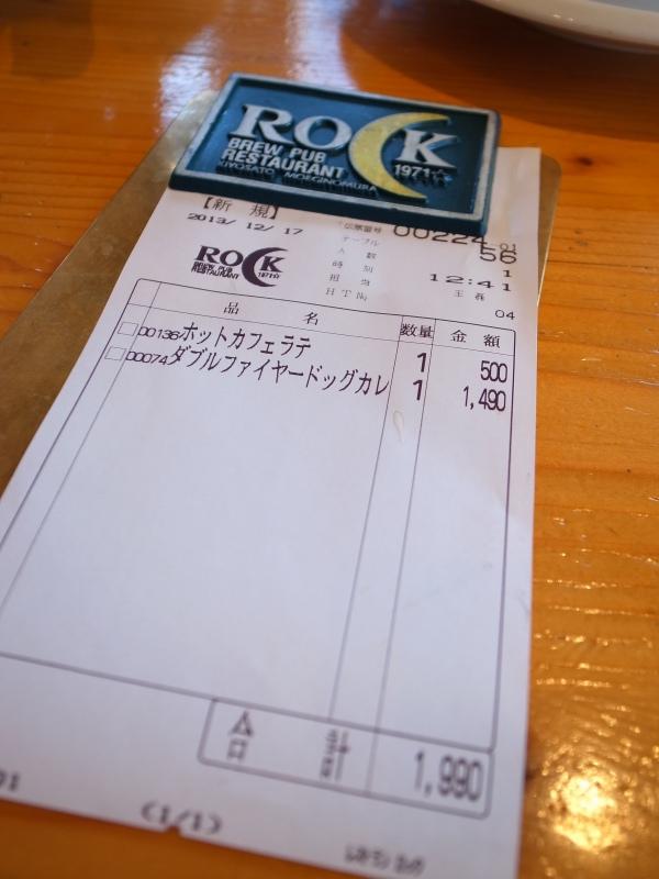 R0030421.JPG