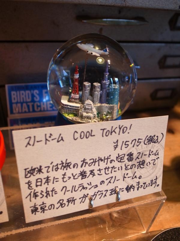 R0030766.JPG