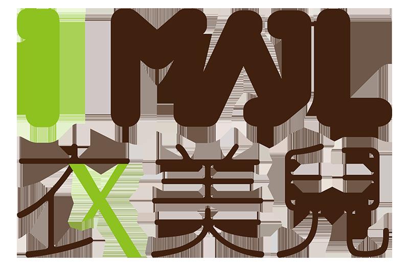 衣美兒logo.PNG