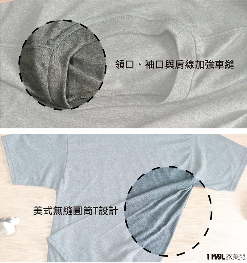 T1-Gildan美國棉-細節介紹.jpg