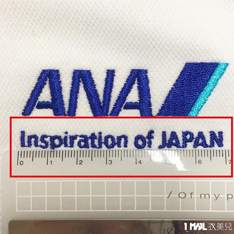 電繡-ANA.jpg
