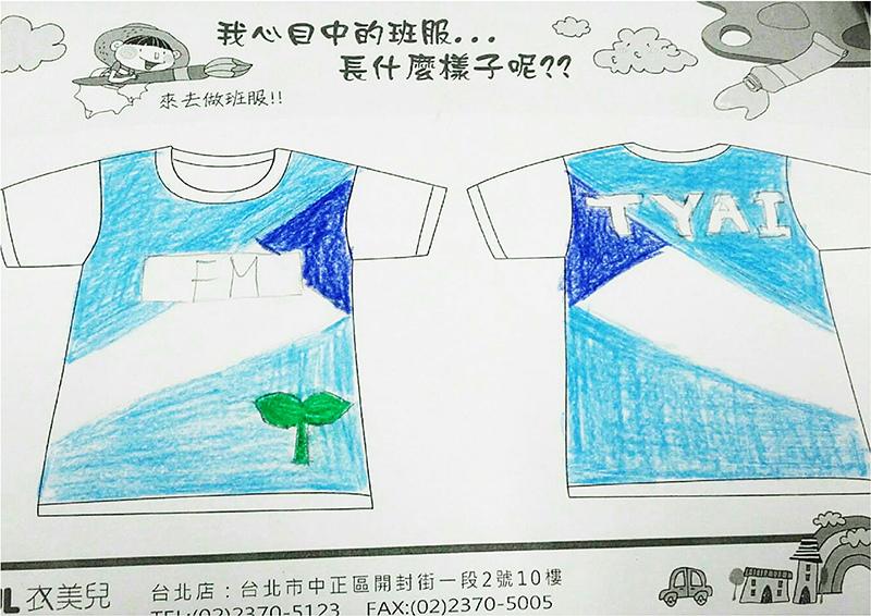 桃園農工-手稿.jpg