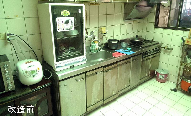 2017合美廚具-4.jpg
