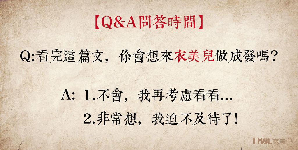 Q%26;A-01.jpg