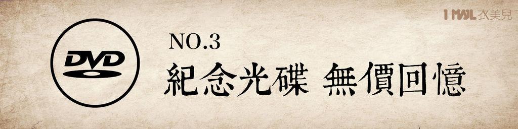 痞客邦圖-03.jpg