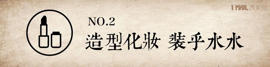 痞客邦圖-02.jpg