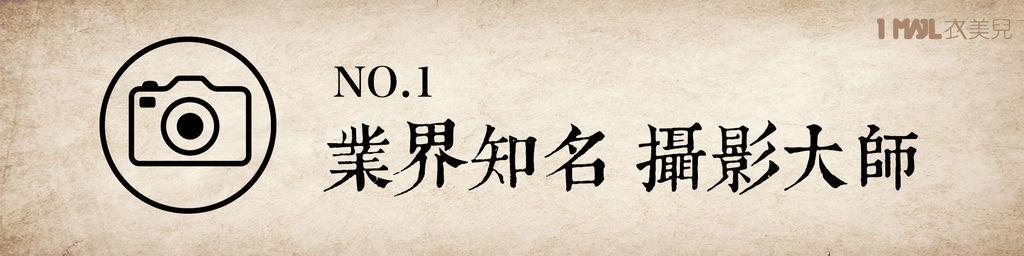 痞客邦圖-01.jpg