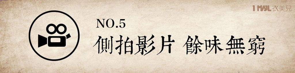 痞客邦圖-05.jpg