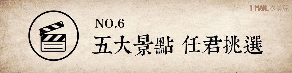 痞客邦圖-06.jpg