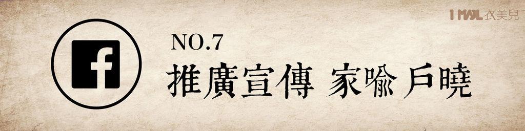 痞客邦圖-07.jpg