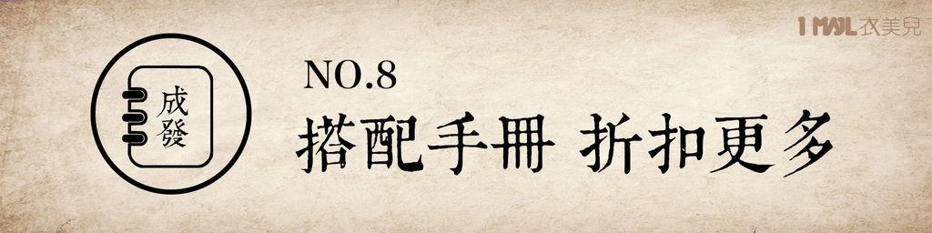 痞客邦圖-08.jpg